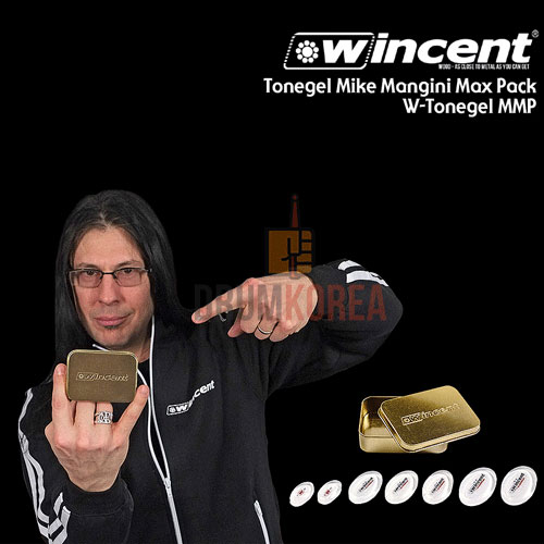 [드럼코리아 1599-3867] Wincent Tonegel Mike Mangini Max Pack (7pcs Pack) 뮤트젤